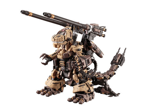 """Zoids"" Gojulas the Ogre (re-issue)"