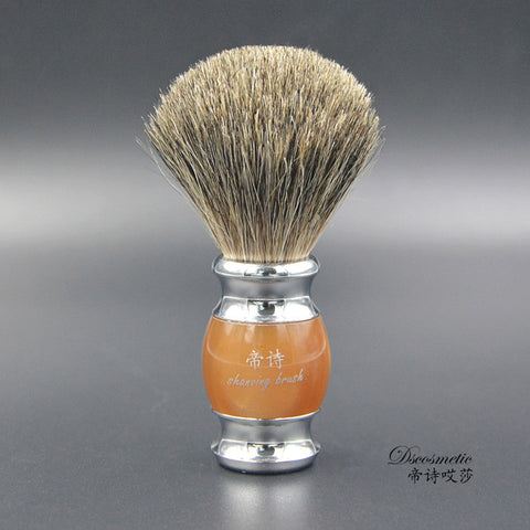 Colorful Chrome & Badger Hair Shaving Brush - Shaving Brush - Euphoria's