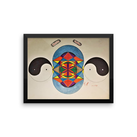 """Harmonious Turntables"" Framed poster"