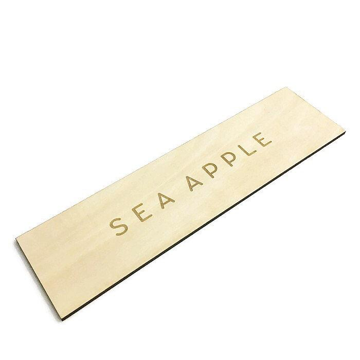 Rectangular Business Logo Engraved Signage - Urban Li'l
