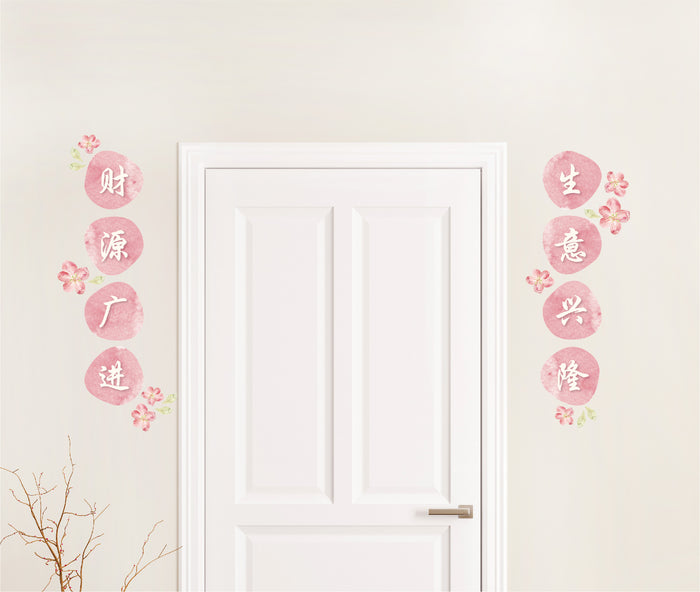 Blossom Blobs Spring Couplets Fabric Decal