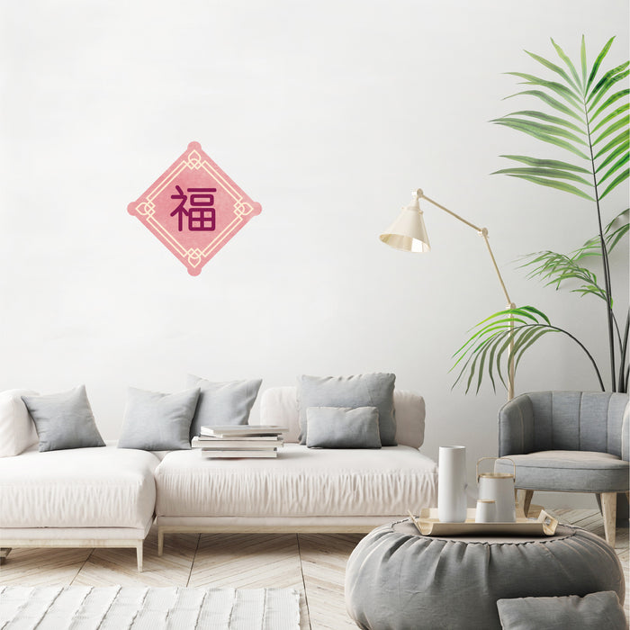 Water colour Chinese Diamond Fabric Decal