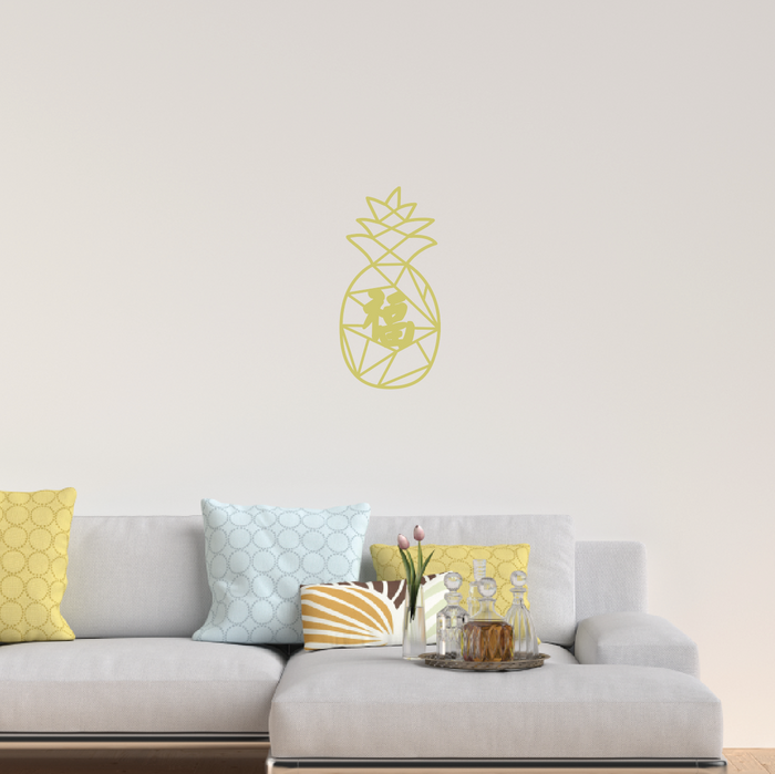Custom Geometric Pineapple Wall Decal
