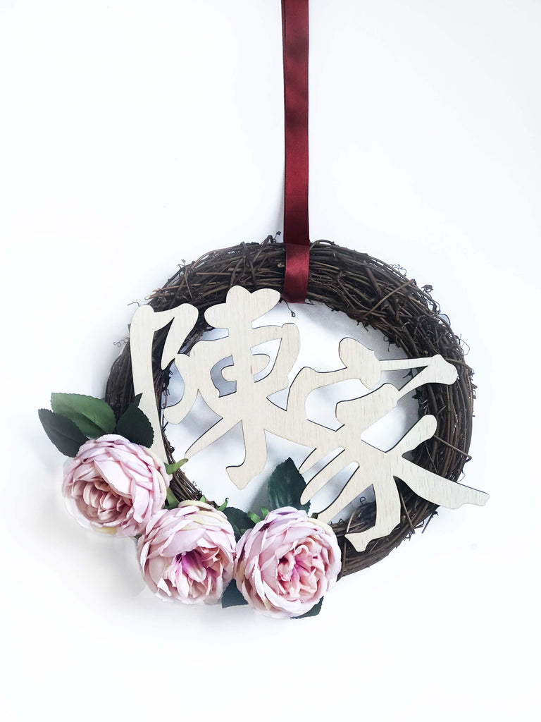 Peonies Wreath