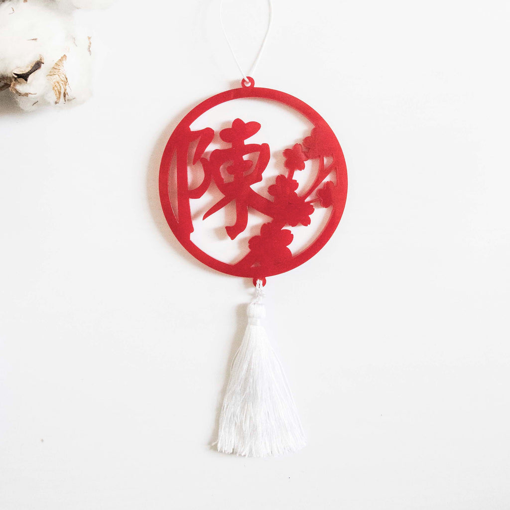 Custom Blossom Chinese Ornament - Urban Li'l