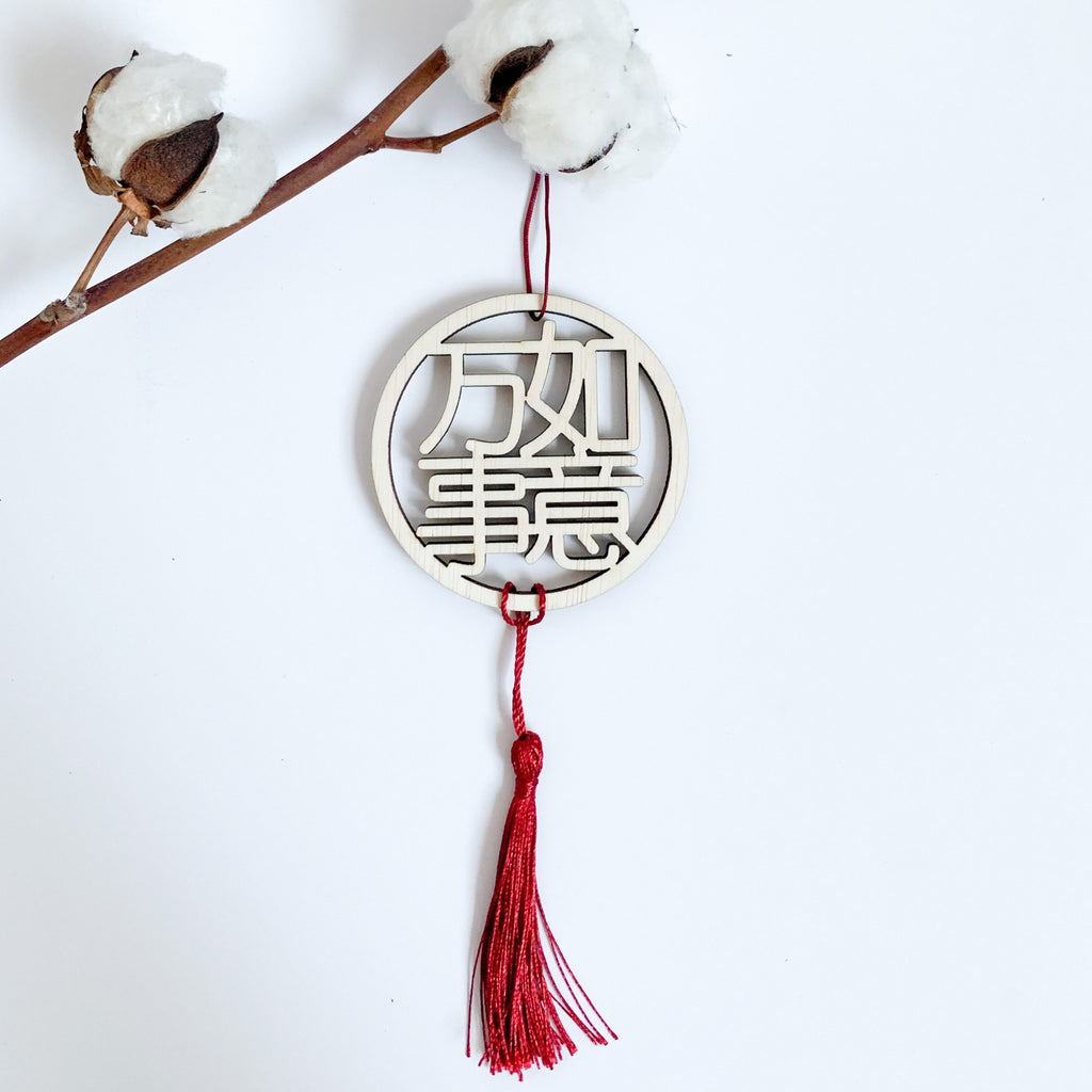Chinese Greetings Ornament