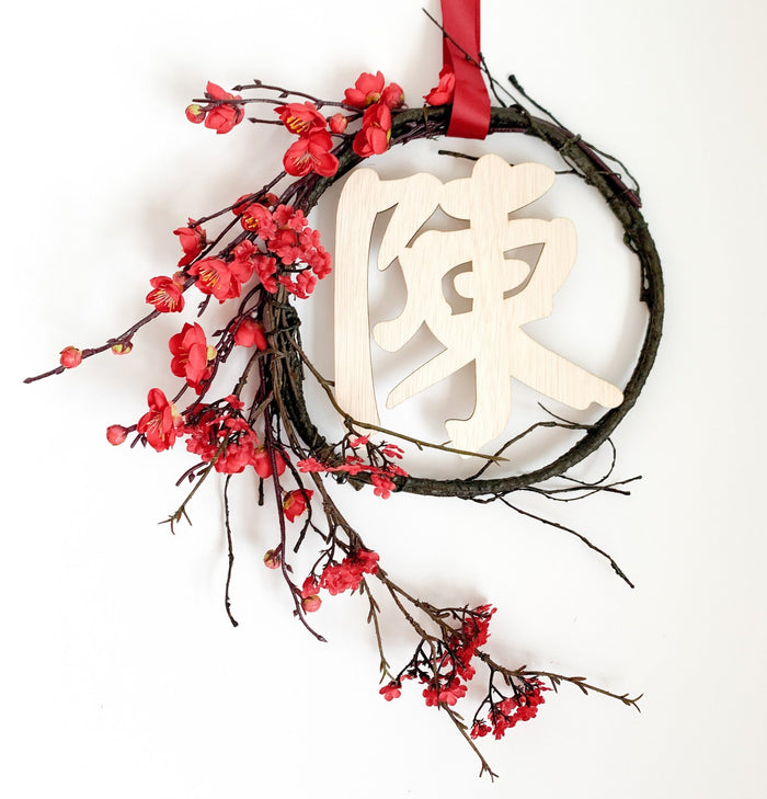 Rouge Cherry Blossoms Vines Wreath