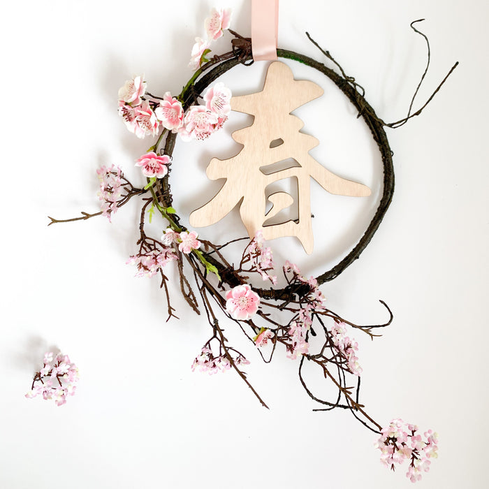 Blush Cherry Blossoms Vines Wreath
