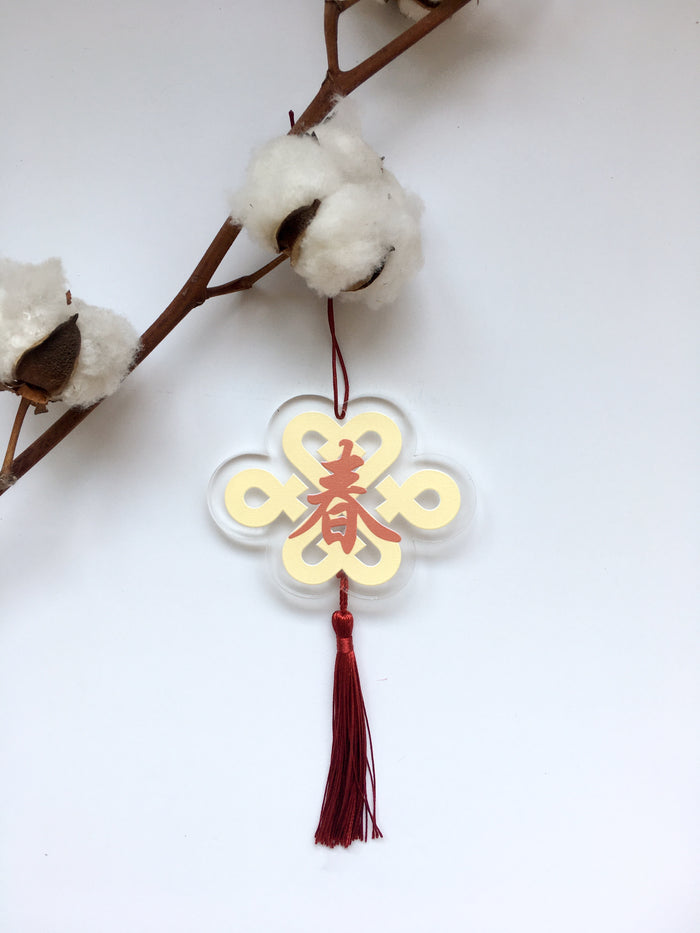 Auspicious Knot Chinese Ornament