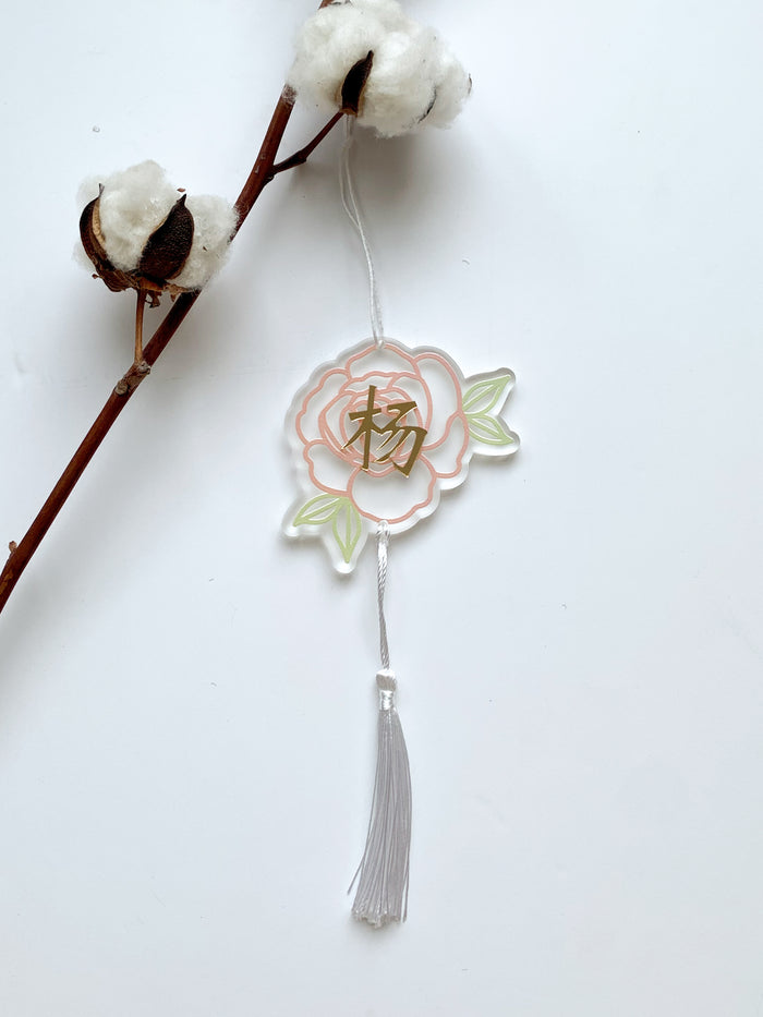 Blooming Peony Chinese Ornament