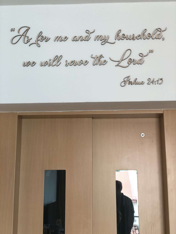 """As for me and my household..."" Bible Verse - Urban Li'l"