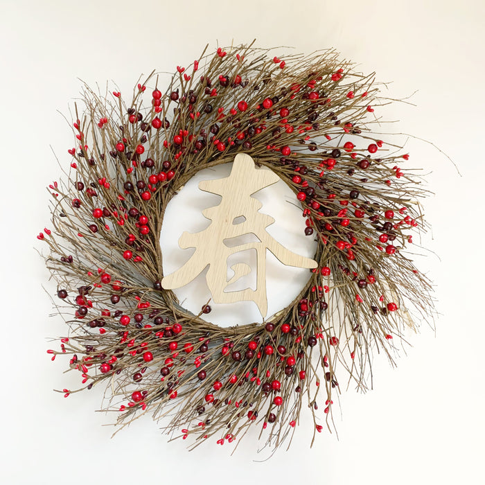 Rustic Berries Chinese Wreath
