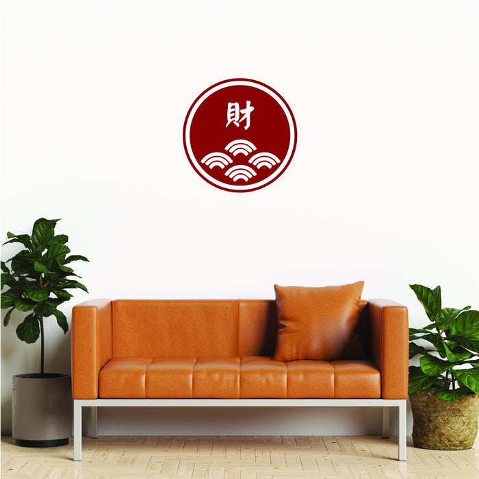 Custom Prosperity Round Wall Decal
