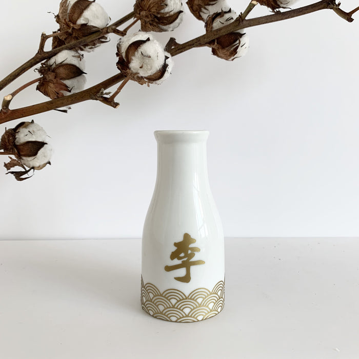 Custom Porcelain Vase