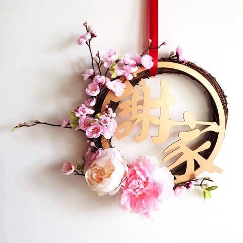 Blossoms of Harmony Wreath Set