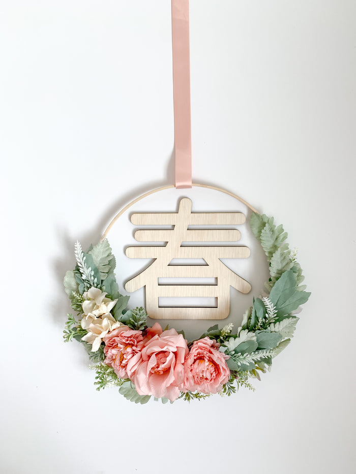 Pastel Peonies Wreath