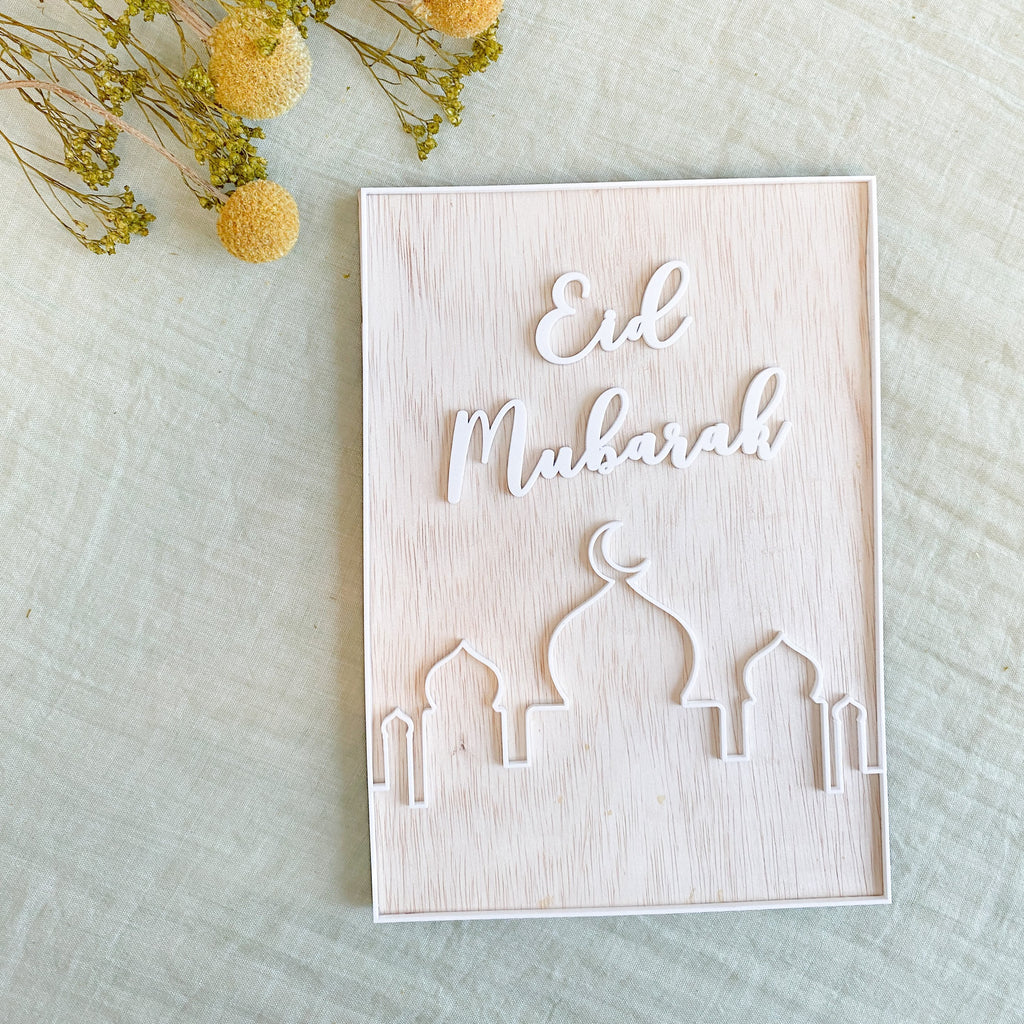 Mosque Silhouette Pop-up Plaque