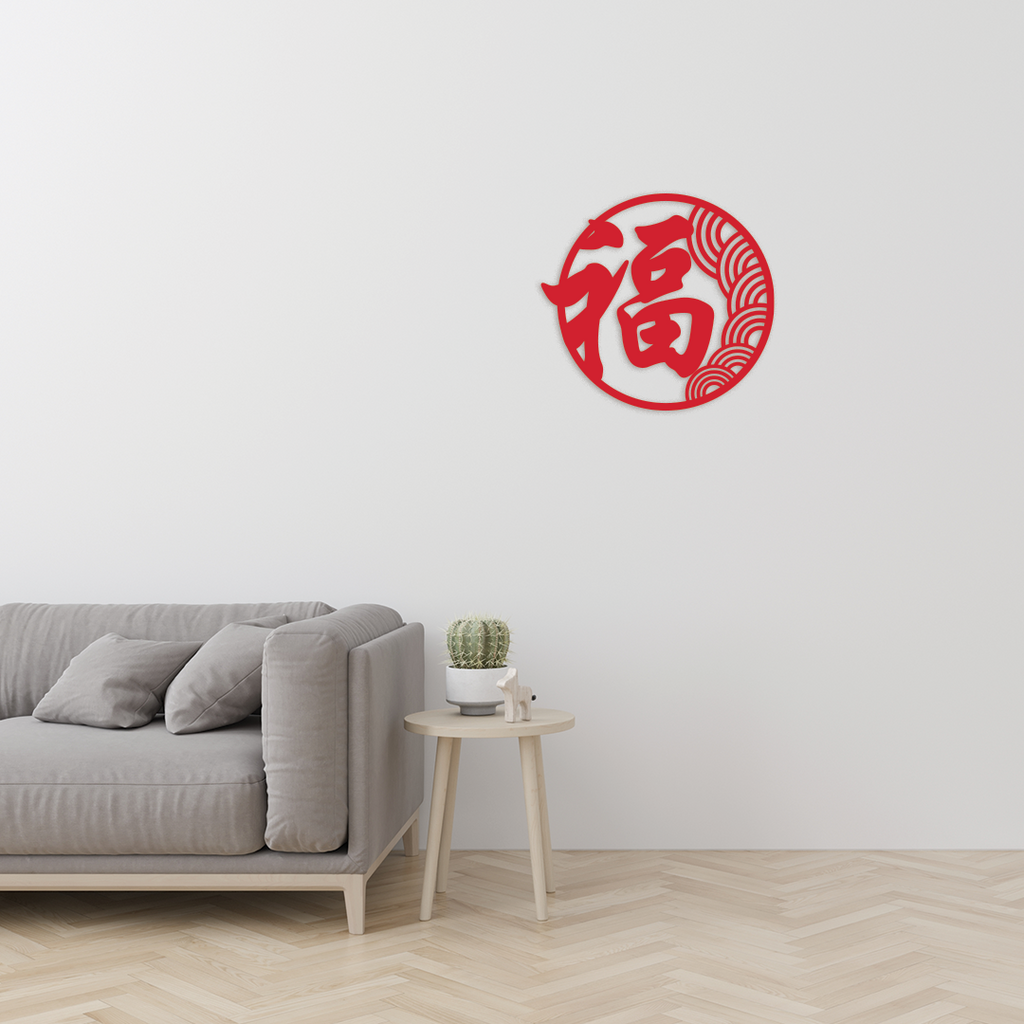 Custom Vertical Wave Pattern Chinese Plaque