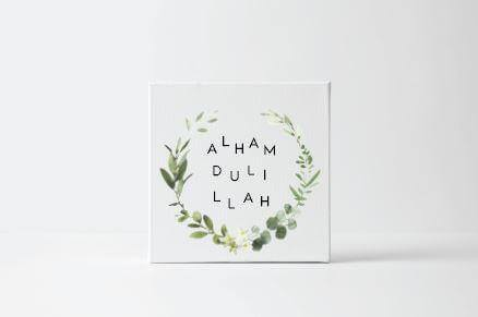 """Alhamdulillah"" Botanical Wreath Canvas"