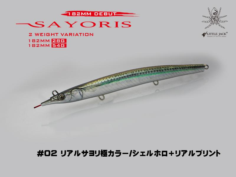 Little Jack SAYORIS 182 - 28g
