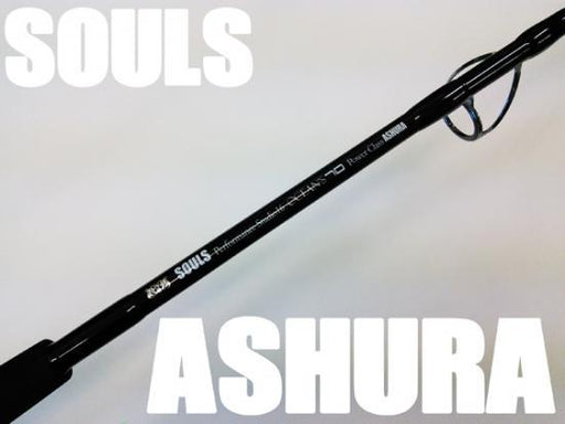 Souls Performance Studio XVI OCEAN'S Power Class ASHURA PS-O70PCS