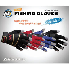 NS Black Hole - Lycra Gloves Cool Mesh - KBE Anglers Hub