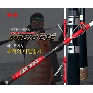 Black Hole Magic Eye 632S XXH - KBE Anglers Hub