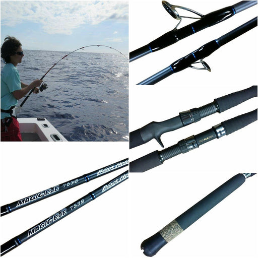 Black Hole Magic Eye Long Rod Spinning 753S - KBE Anglers Hub