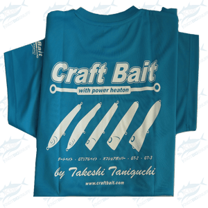 Craft Bait T Shirt - KBE Anglers Hub
