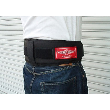 MC Works Back Support Belt Black