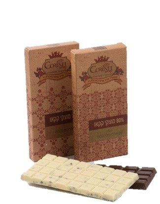 kosher for Passover chocolate slabs milk, dark or white chocolate.