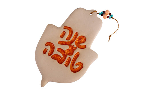 Ceramic Hamsa With Blessing