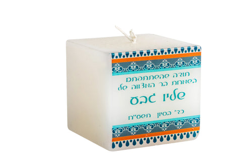 Candle Cube With A Printed Logo/Personalised Message