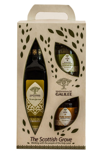 olive oil, honey and zatar gift pack