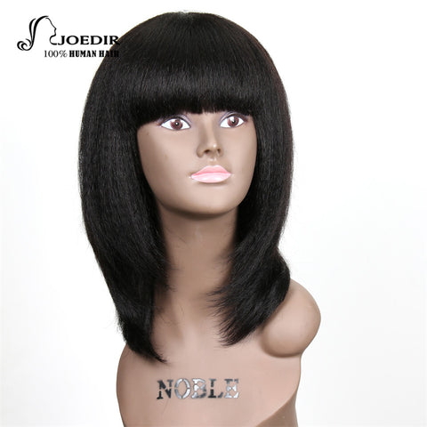 Joedir Hair Brazilian Virgin Human Hair Yaki Straight Short Human Hair Wigs for Black Women Natural Black 1B Color