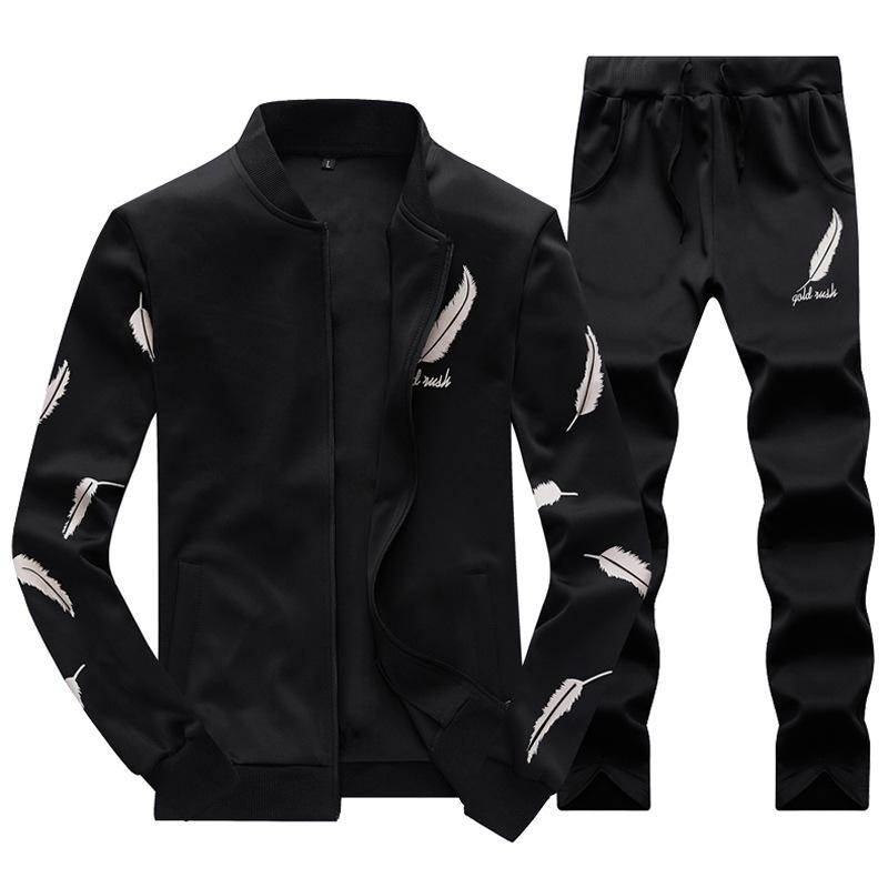 Men's Sportswear Set