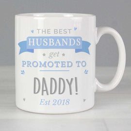 Personalised Blue Promoted to Mug
