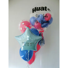 "24"" Customise Balloon Package A"