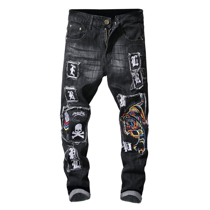 Cross-bone Skull Patch Jeans