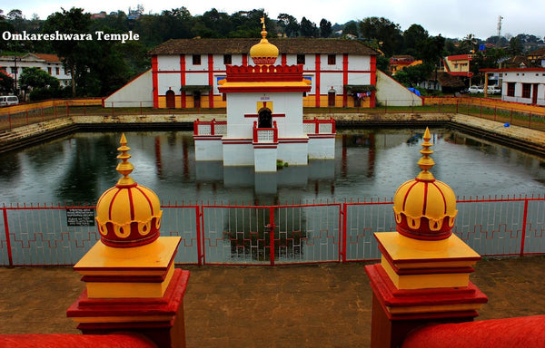 Coorg (Scotland of India):- 3Nights / 4Days: Stay in Lo Holidays Verified Luxury Resort/Hotel + Mysore/Coorg Sightseeing  & More!