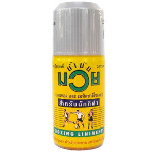 MUAY THAI BOXING LINIMENT OIL