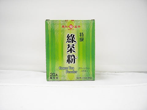 Green Tea Powder - Matcha