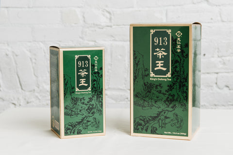 Lightly Roasted High-Quality King's Oolong Tea