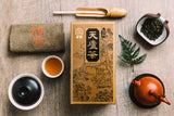 Ten Lu (Premium) Oolong Tea