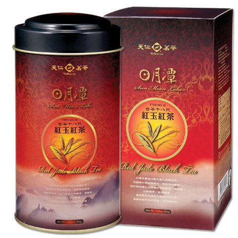 Sun Moon Lake - Red Jade Black Tea