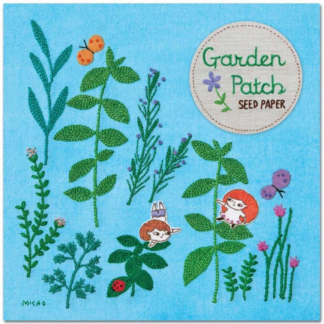 Garden Patch Seed Sheets