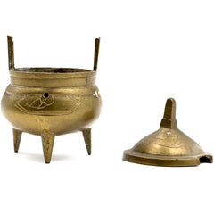 Brass Covered Box (2 Set) - Made in China
