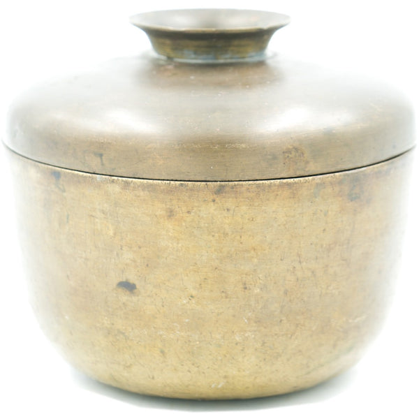 Metal Bowl with Lid
