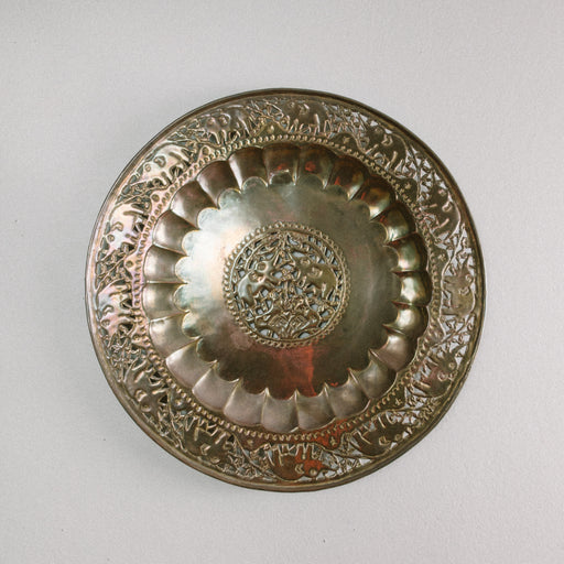 "23"" Vintage Round Brass Tray with Cutout Elephants"