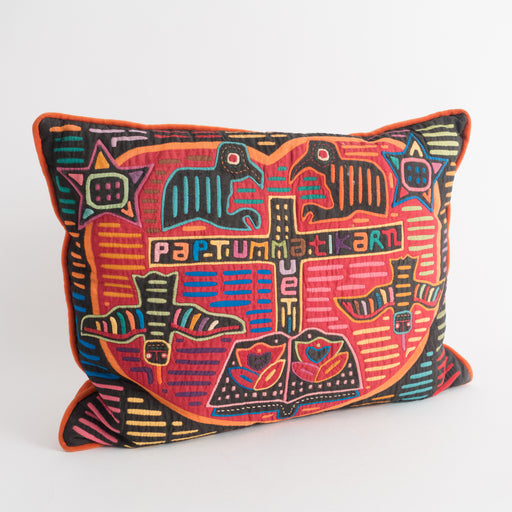 Vintage Mola Pillow | Panama Quilted Pillow with Cross